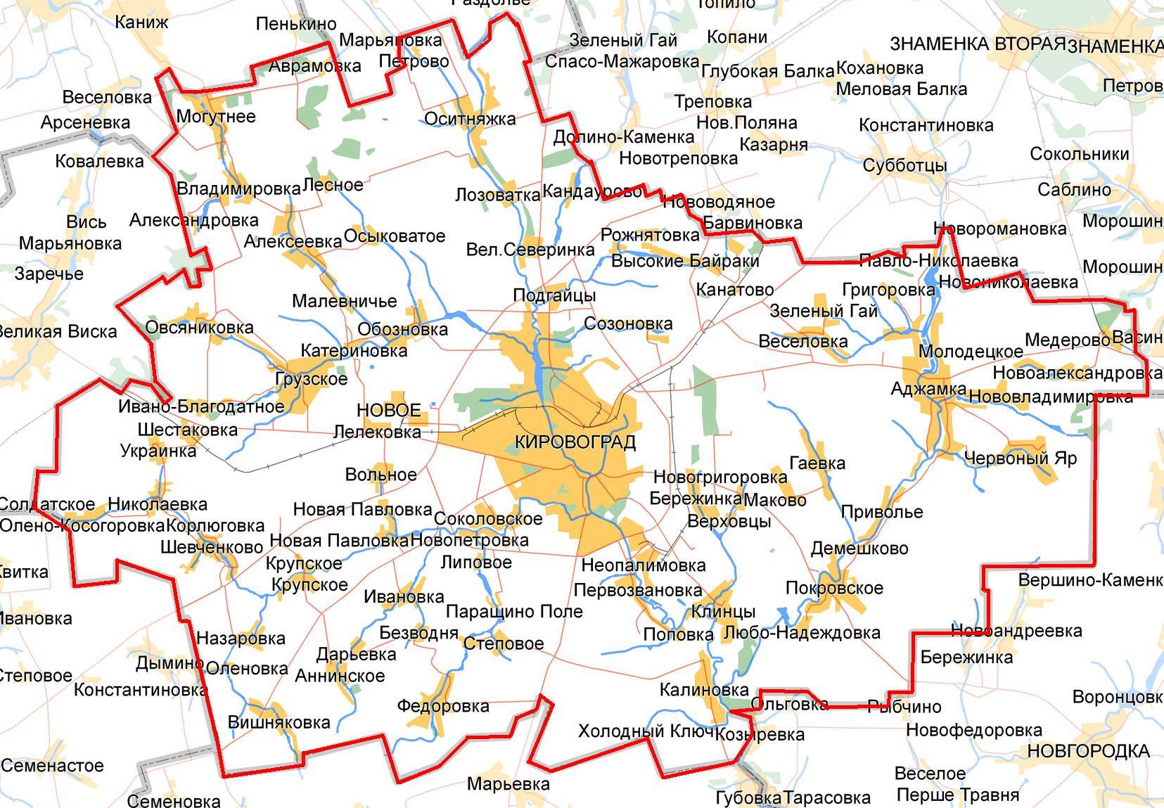 Wsufy написал q сейчас это один из районов пгтновая прага александрийского р-на кировоградской области